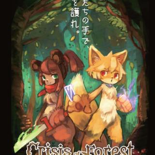 TGS2014出展ゲームポスターデザイン